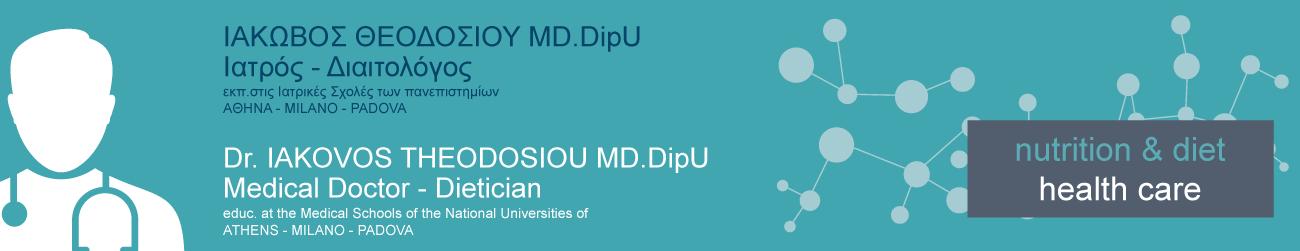 Dr. Iakovos Theodosiou MD. DipU